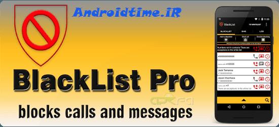 دانلود بلک لیست پرو  5.0 BlackList Pro برنامه بلک لیست تماس و اس ام اس برای اندروید
