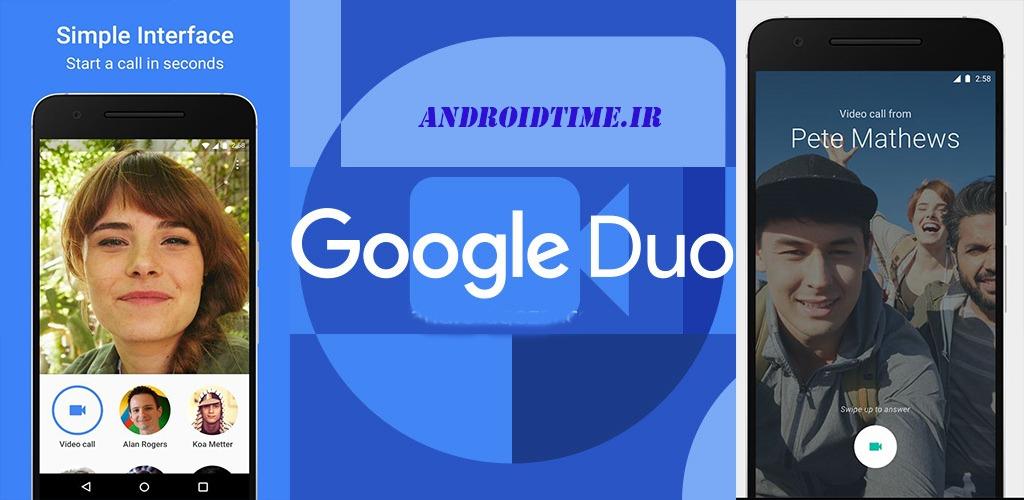دانلود گوگل دو 70.0.288969676 Google Duo برای اندروید و آیفون