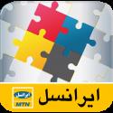 دانلود ایرانسل من 11583-2.3.0 MyIrancell مدیریت حساب ایرانسلی برای اندروید