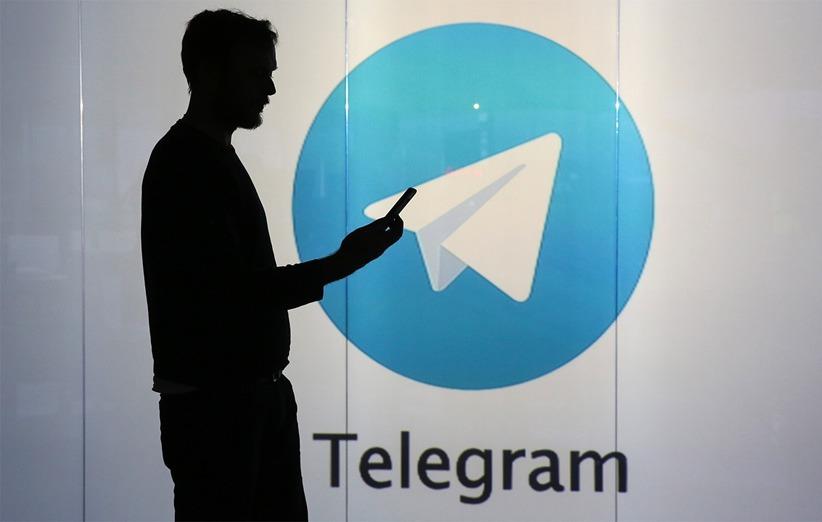 احراز هویت صاحبان کانال های تلگرامی در وبسایت ساماندهی آغاز شد