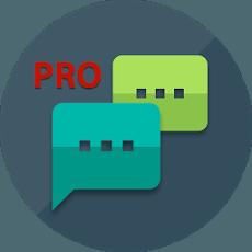 دانلود AutoResponder for WhatsApp 0.9.2 آپدیت جدید نرم افزار پاسخ خودکار به پیام های واتس اپ برای اندروید