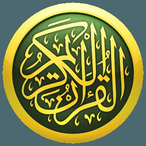 دانلود iQuran Pro 2.5.4 نرم افزار قرآن به صورت کامل با ترجمه فارسی برای اندروید