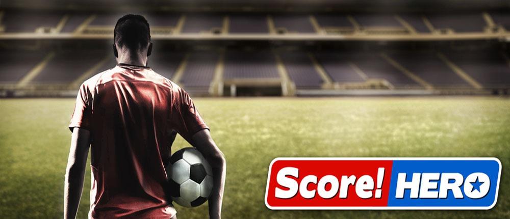 دانلود Score! Hero 2.51 بازی فوتبال امتیاز قهرمانی برای اندروید