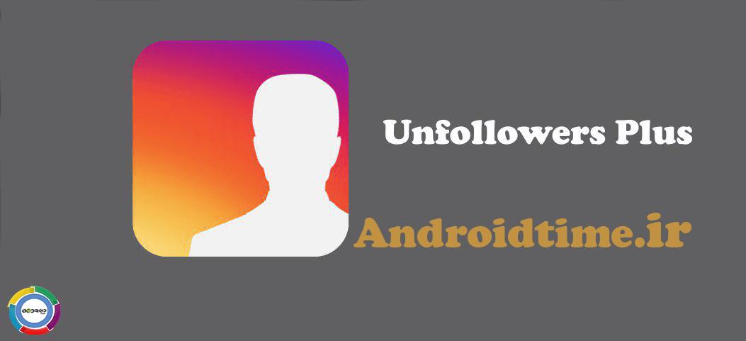 دانلود Unfollowers Plus 1.4.0 برنامه آنفالویاب اینستاگرام برای اندروید