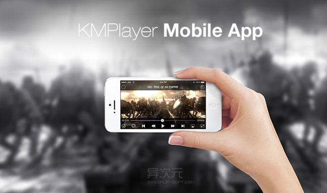 دانلود کی ام پلیر KMPlayer Pro 40.12.251 برای اندروید + آیفون