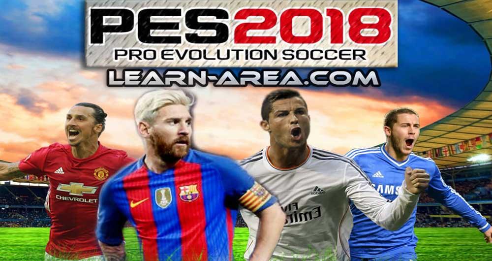 دانلود PES 2018 PRO 2.3.3 بازی فوتبال پی اس 2018 برای اندروید + آیفون