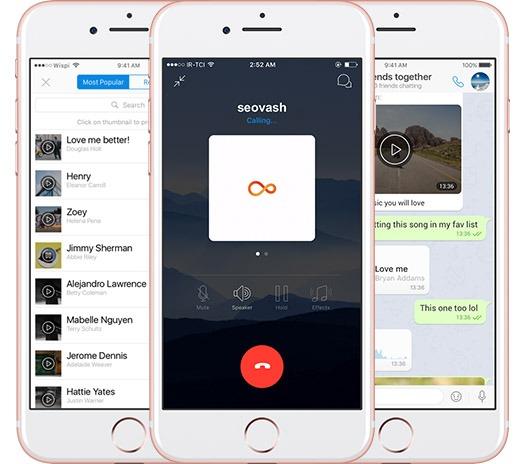 دانلود Wispi 3.3.1.701 پیام رسان ویسپی برای اندروید + آیفون