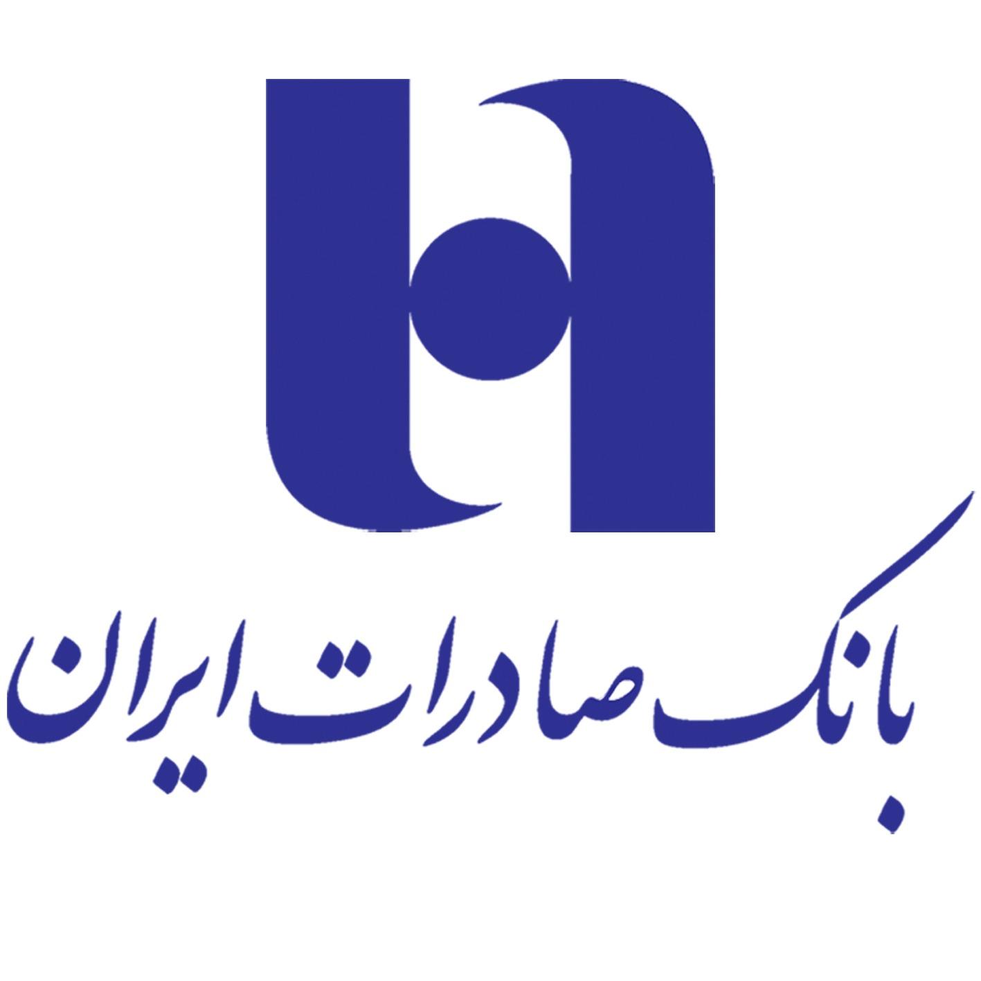 دانلود 4.95 Saderat Mobile Bank همراه بانک صادرات برای اندروید