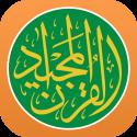 دانلود Quran Majeed 3.4a کامل ترین برنامه قرآن برای اندروید