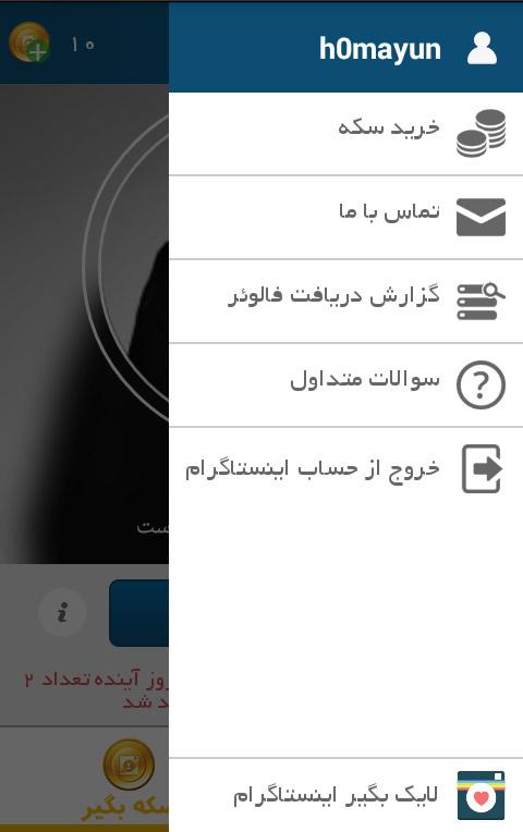 Screenshot: