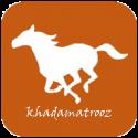 دانلود خدمات روز 4.2.88 Khadamat Rooz برای اندروید