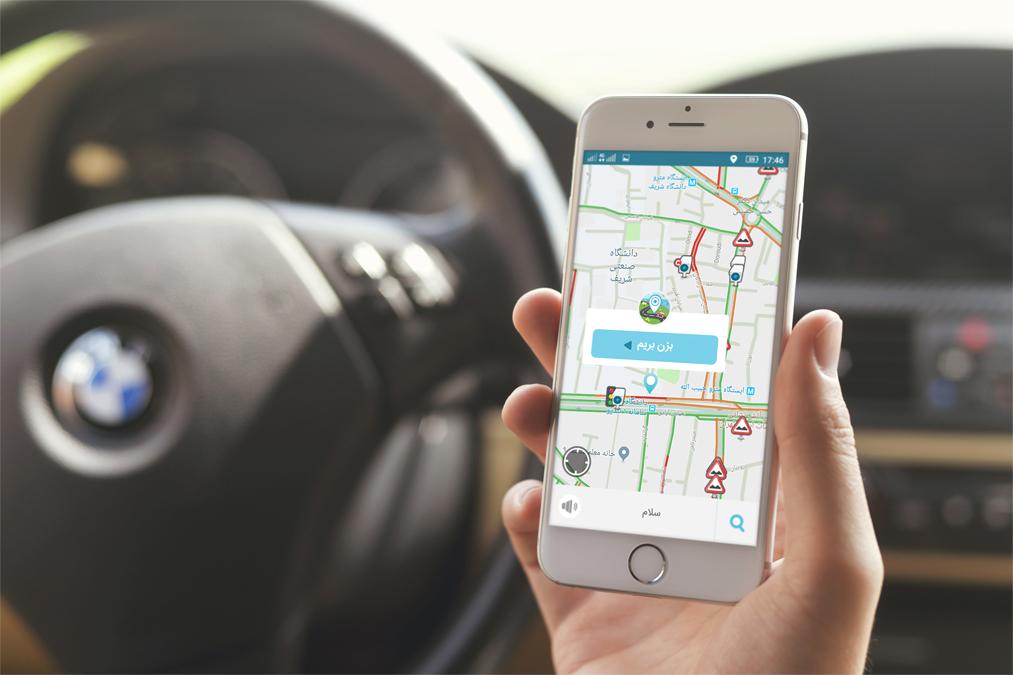 دانلود دال 2.7.2 Daal مسیریاب سخنگو نقشه و ترافیک زنده برای اندروید