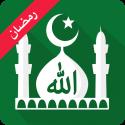 دانلود مسلم پرو Muslim Pro 10.0.5 برنامه جامع مذهبی برای اندروید