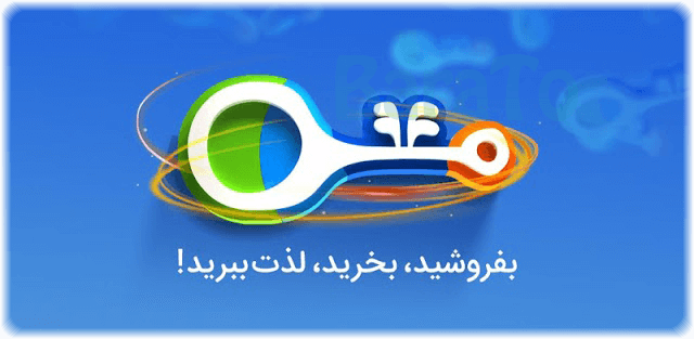 دانلود شیپور Sheypoor 4.3.3 برنامه خرید و فروش اجناس دسته دوم برای اندروید