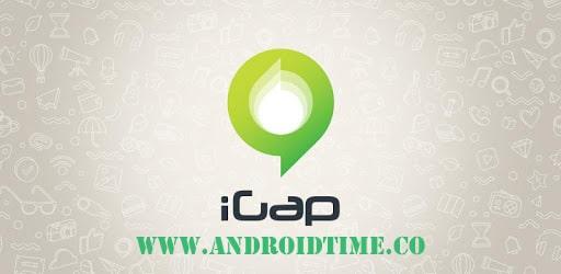 دانلود برنامه آیگپ (آی گپ) 2.0.7 iGap برای اندروید