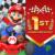 دانلود بازی ماریو کارت تور Mario Kart Tour 2.6.1 برای اندروید و آیفون