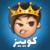 دانلود بازی کوییز اف کینگز 1.19.6695 Quiz Of Kings برای اندروید و آیفون