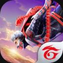 دانلود بازی فری فایر Garena Free Fire 1.59.5 برای اندروید و آیفون