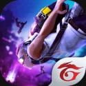 دانلود بازی فری فایر Garena Free Fire 1.57.0 برای اندروید و آیفون